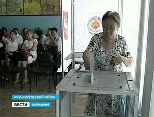 Первичная организация Ики-Бурульского района выбрали секретаря