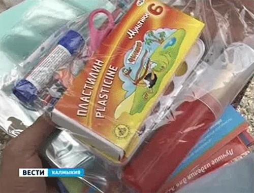 В Элисте в рамках благотворительной акции 11 детей из малоимущих семей получили подарки к школе