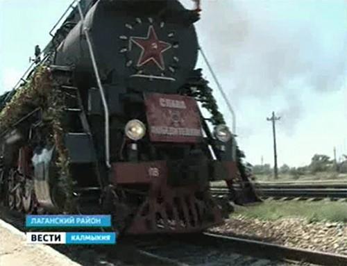 """62 ветерана стали пассажирами """"Поезда Памяти"""""""