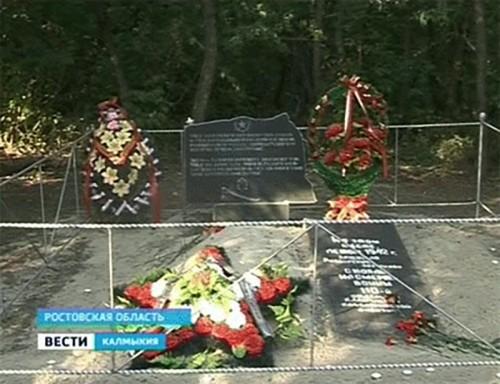 На донской земле почтили память Героя Советского Союза Эрдни Деликова