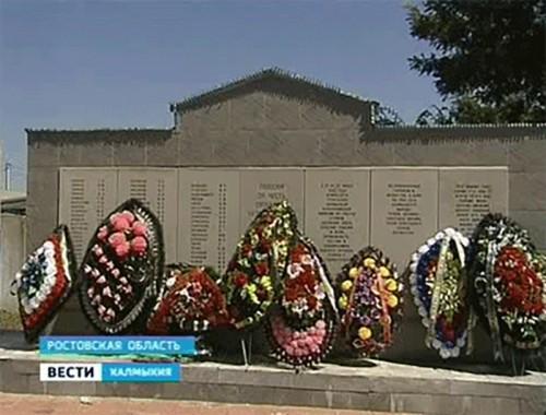 В Ростовской области почтили память воинов 110 отдельной Калмыцкой кавалерийской дивизии