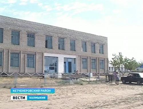 Школы Кетченеровского района меняют облик