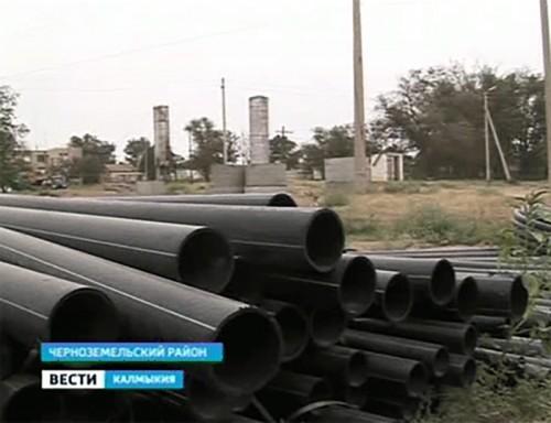 Жители пос. Комсомольский будут обеспечены питьевой водой на 100%