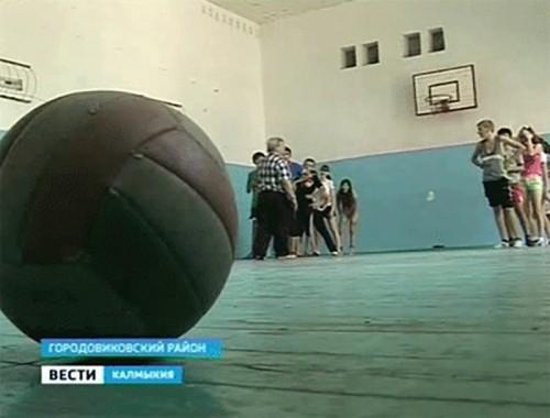 Городовиковские школьники будут представлять Калмыкию на Президентских спортивных играх