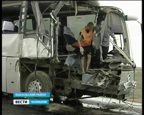 Под Яшкулем разбились туристы из Астрахани