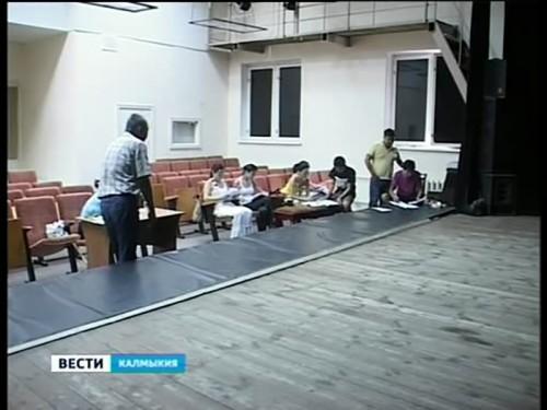 Калмыцкий драматический театр готовится к открытию сезона