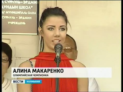 Алина Макаренко откроет в Элисте спортивную школу по художественной гимнастике