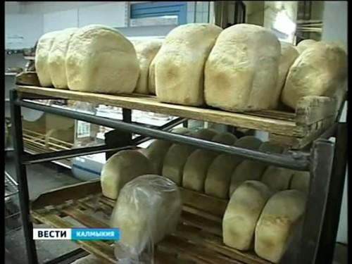 С сегодняшнего дня в Калмыкии повысились цены на хлеб