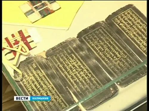 Калмыцкая письменность — уникальное наследие предков