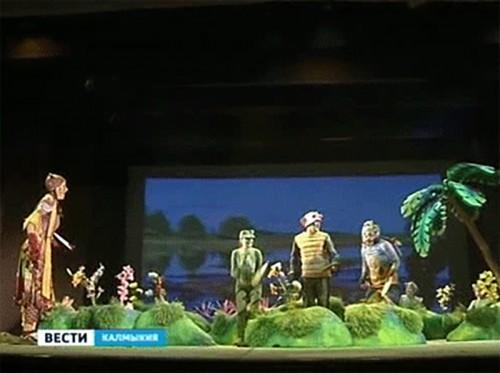 Русский театр представляет сказку «Сделай свой мир красивым»