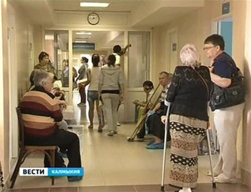 Пятая часть населения Калмыкии страдает болезнями опорно-двигательного аппарата