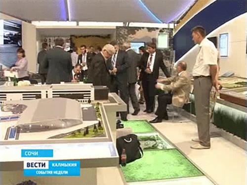 Калмыкия представила на форуме в Сочи 6 инвестиционных проектов