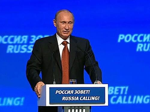 Путин: стабильное развитие России позволяет ставить перед экономикой новые задачи