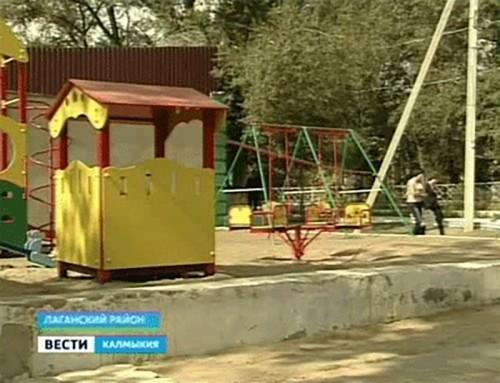 У детей Лаганского района появилась новая игровая площадка