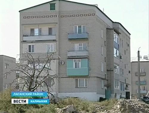 В Лаганском районе в 7 многоквартирных домах проводится капремонт