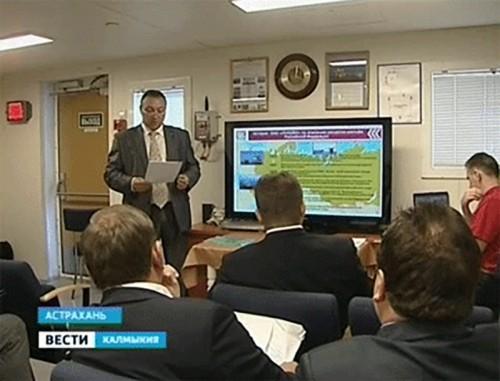 В конференции ЮРПА принимают участие калмыцкие депутаты