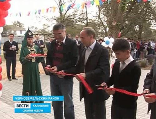 В Черноземельском районе открылся Дом детского творчества