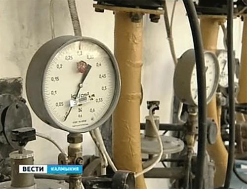 87% котельных Калмыкии готовы к отопительному сезону