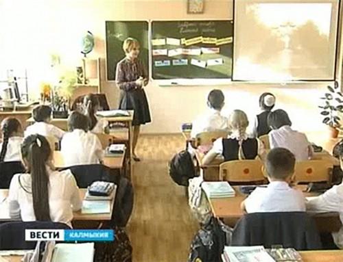 Российские школы сделают упор на математику