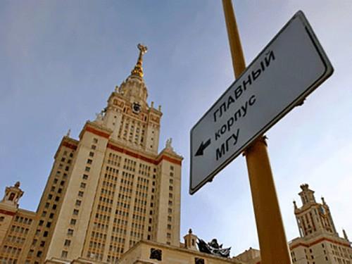 Правительство выделит 9 миллиардов рублей на продвижение лучших российских вузов