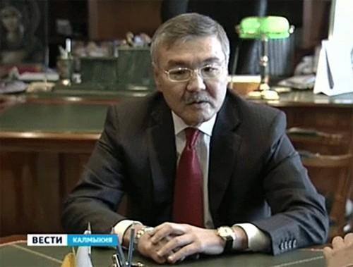 Правительство Калмыкии отправлено в отставку