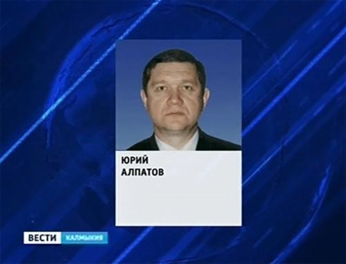 Назначен новый представитель Калмыкии в Совете Федерации