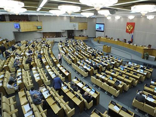 Госдума на заседании займется чиновниками и мигрантами