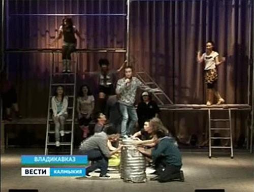 "Калмыцкая ""Стая"" — на сцене осетинского театра"