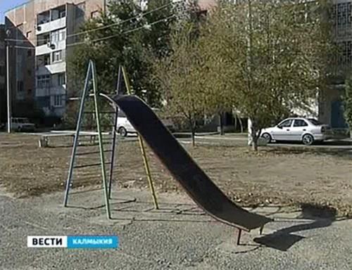 Игровые площадки Калмыкии опасны для жизни и здоровья детей