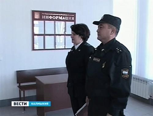 Судебные приставы Калмыкии отмечают свой профессиональный праздник