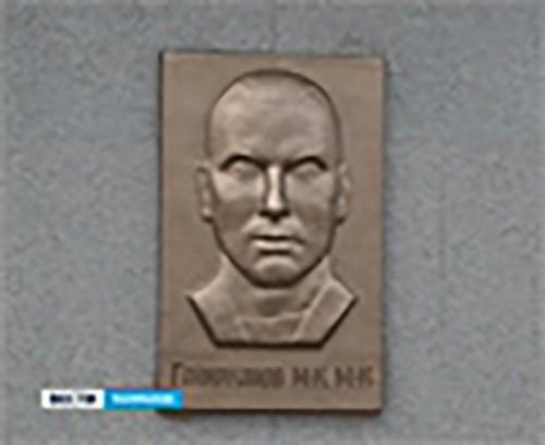 В центре Элисты установлен барельеф Героя России Магомед-Казима Гайирханова