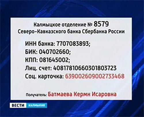 Даниру Батмаеву с злокачественной опухолью головного мозга срочно требуется помощь