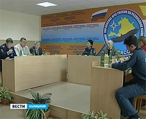 В Элисте состоялось заседание Общественного совета при Главном управлении МЧС по Калмыкии