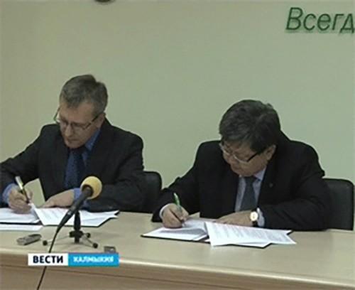Сбербанк и Министерство спорта, туризма и молодежной политики Калмыкии укрепляют сотрудничество