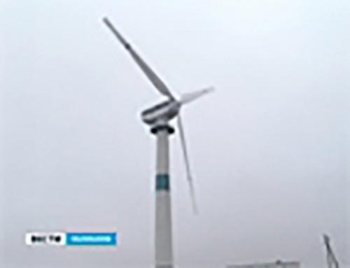 Калмыкия получит первые «зеленые» киловатты электроэнергии в 2013 году