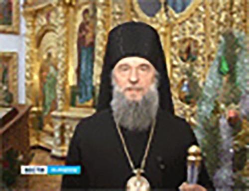 Жителей Калмыкии с Рождеством поздравил епископ Элистинский и Калмыцкий Зиновий