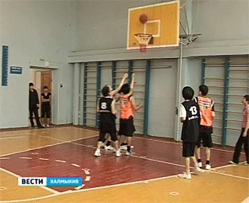 В Элисте стартует первенство по баскетболу среди учащихся