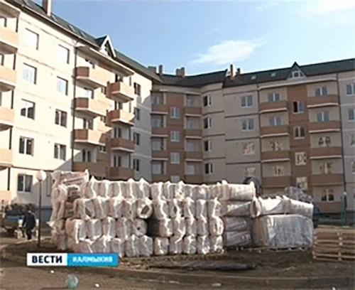 Ипотечные ставки в Калмыкии наиболее высокие в России