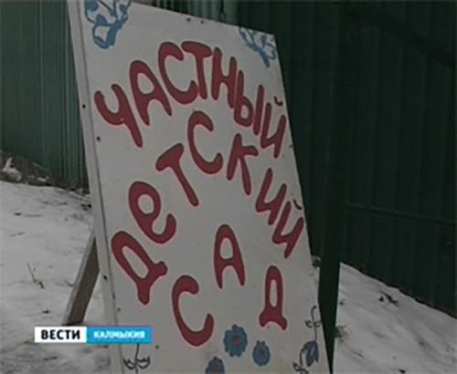 Алексей Орлов предложил снизить налоги на бизнес в сфере дошкольного образования