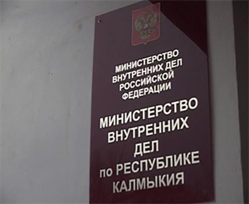 В Калмыкии шесть участковых не прошли переаттестацию