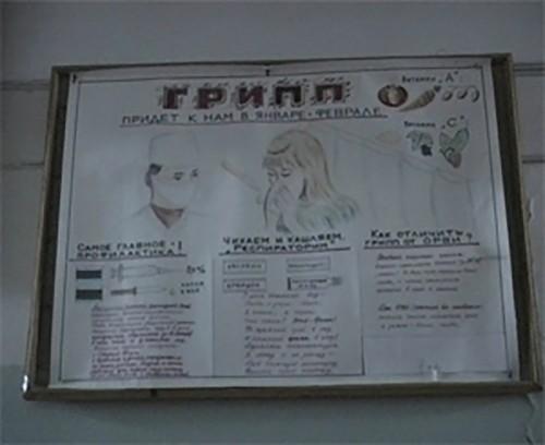 В Калмыкии заболеваемость ОРВИ остается на неэпидемическом уровне