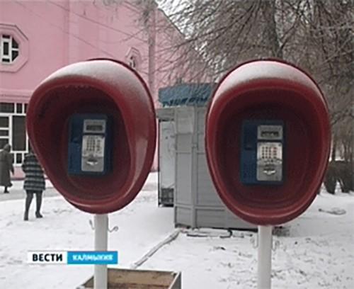 В Элисте сократится количество таксофонов