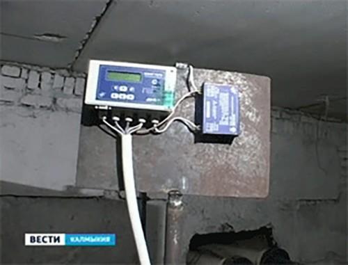 В Калмыкии подвели итоги проверки теплосчетчиков
