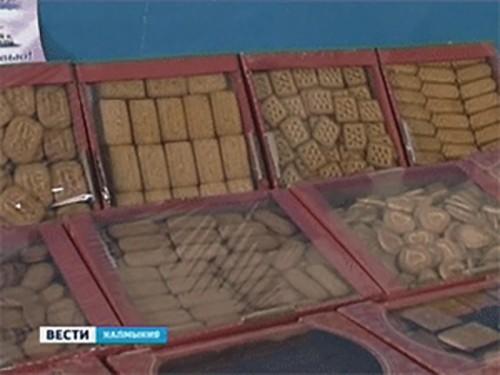 В Калмыкии открылась кондитерская фабрика