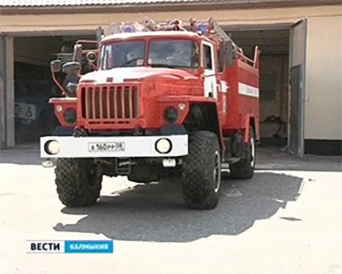 В пожарной части Элисты прошел День открытых дверей