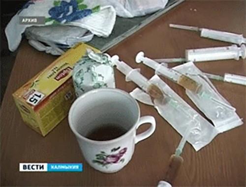 Наркоситуация в Калмыкии остается напряженной
