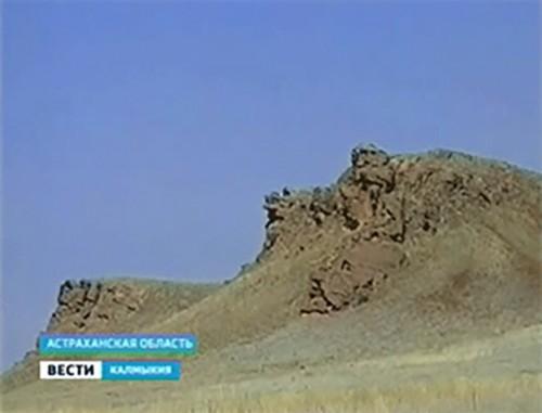 Калмыкия и Богдинско-Баскунчакский заповедник заключили соглашение о сотрудничестве