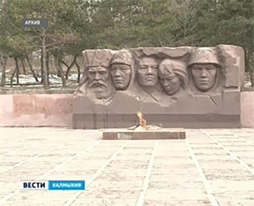 В Элисте родители осквернивших памятник школьников оштрафованы