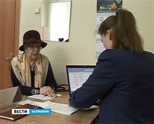 В Элисте работает временная приемная Генпрокурора РФ по вопросам ЖКХ