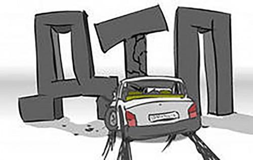 В Калмыкии лишенная прав автоледи насмерть сбила пешехода